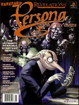 Persona Revelations Official Strategy Guide Book