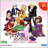Sakura Taisen Online: Teito no Yuugana Hibi