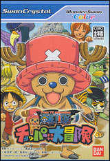 One Piece: Chopper no Daibouken
