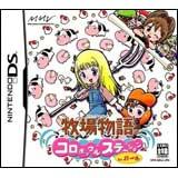 Harvest Moon DS for Girls