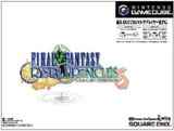 Final Fantasy Crystal Chronicles Bundle