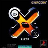 X2 No Relief