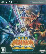 Super Robot Wars OG Saga: Masou Kishin III Pride of Justice