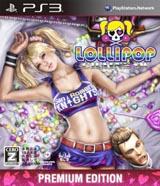 Lollipop Chainsaw Premium Edition