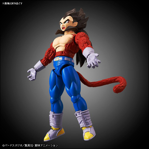 Dragon Ball GT Super Saiyan 4 Vegeta 6.5 Inch Model Kit