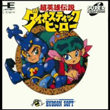 Dynastic Hero Super CD-ROM2