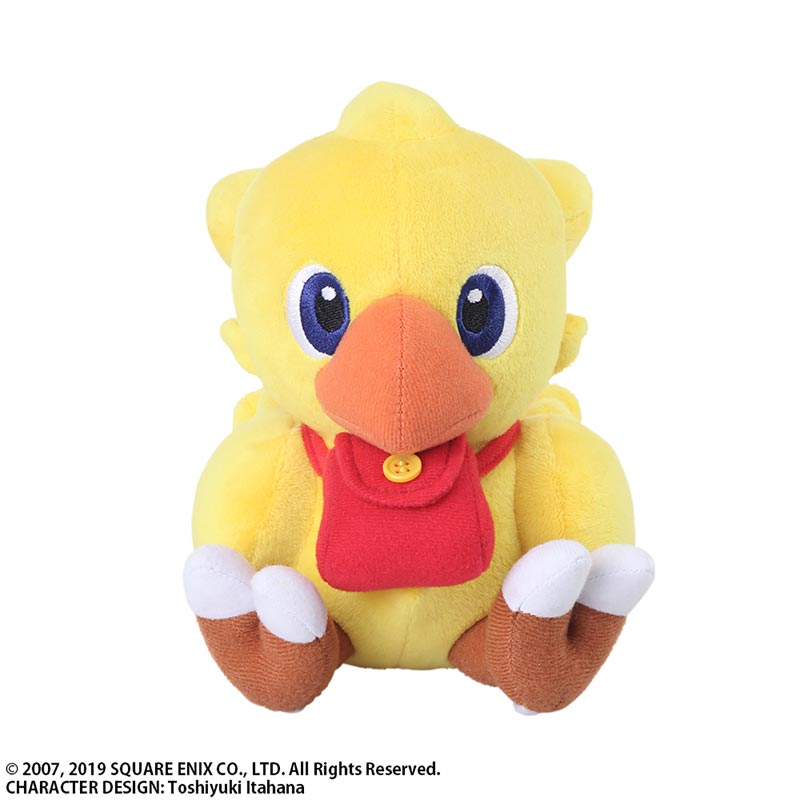 Chocobos Mystery Dungeon Every Buddy Chocobo Freelancer Plush front