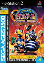 Sega Ages: Bonanza Brothers
