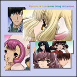 Chobits Character Song Collection CD Soundtrack