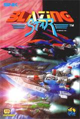 Blazing Star Neo Geo AES
