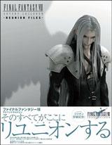 Final Fantasy VII Advent Children Reunion Files
