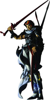 Dissidia: Final Fantasy Trading Arts Firion Figure