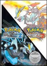 Pokemon Black 2 & White 2 Collector's Edition Official Strategy Guide