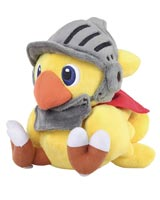 Chocobo's Mystery Dungeon Every Buddy! Chocobo Knight Plush
