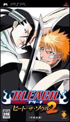 Bleach: Heat the Soul 2