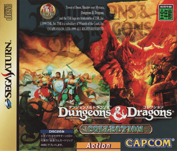 Dungeons & Dragons Collection with 4 MB Ram
