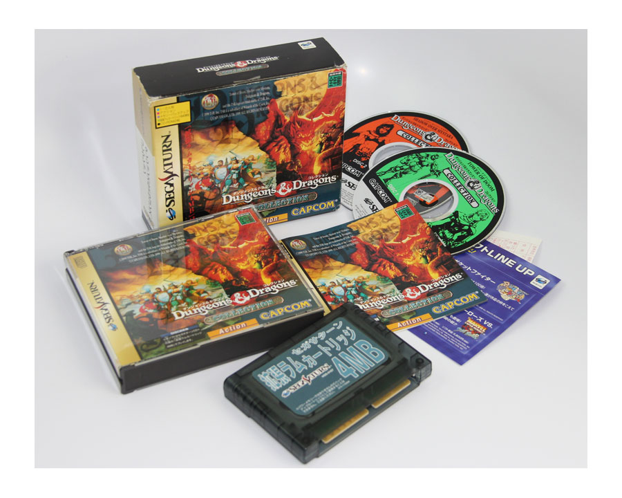 Sega Saturn Dungeons & Dragons Collection