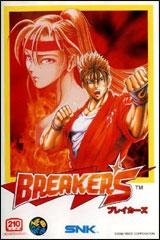 Breakers Neo Geo AES