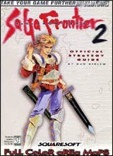 Saga Frontier 2 Official Strategy Guide Book