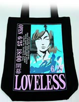 Final Fantasy VII: Advent Children Loveless Tote Bag