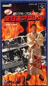 Zen-Nippon Pro Wrestling
