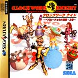 Clockwork Knight: Pepperouchou no Daibouken