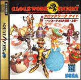 Clockwork Knight: Pepperouchou no Daibouken