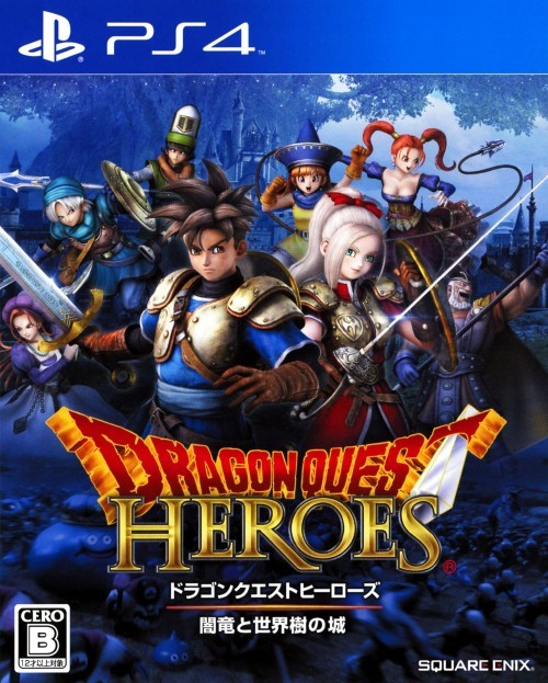 Dragon Quest Heroes: Yamiryuu to Sekaiju no Shiro
