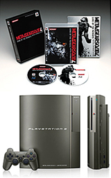 Sony Playstation 3 Metal Gear Solid 4 Gray Kojima Bundle