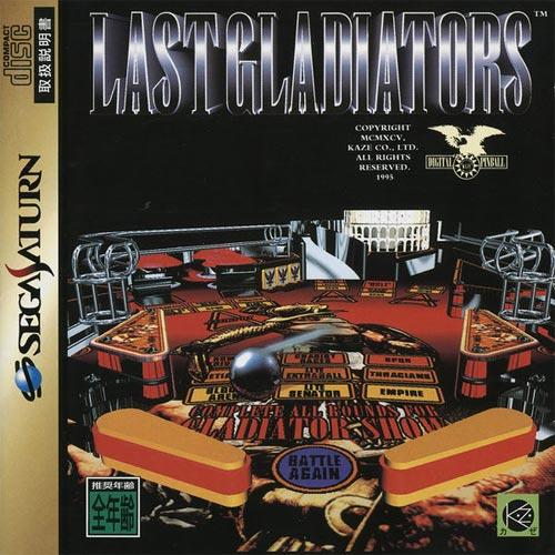 Digital Pinball: Last Gladiators