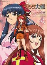 Sakura Wars 2005 Calendar