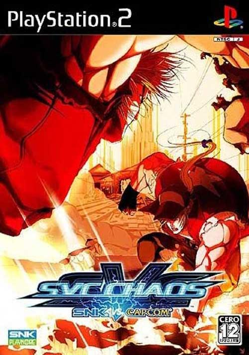 SNK vs Capcom Chaos