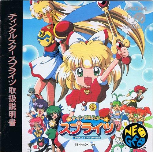 Twinkle Star Sprites Neo Geo CD