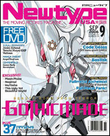 NewType USA English Edition September 2006 W/DVD