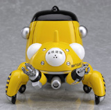Ghost in the Shell: Tachikoma Nendroid Yellow Action Figure