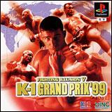 Fighting Illusion V K-1 Grand Prix '99