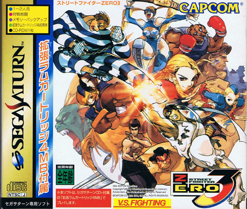 Street Fighter Zero 3 with 4MB Ram