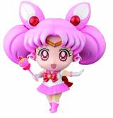 Sailor Moon Petit Chara Sailor Chibi Moon DX Figure