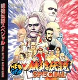 Fatal Fury Special CD