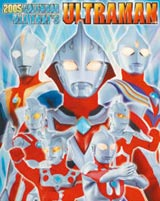 All That's Ultraman Calendar 2005