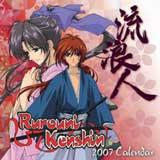 Rurouni Kenshin: 2007 Wall Calendar