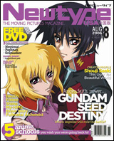 NewType USA English Edition August 2006 W/DVD