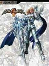 Soul Calibur IV Limited Edition Official Strategy Guide