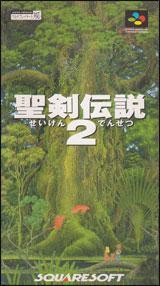 Seiken Densetsu 2 (Secret of Mana)