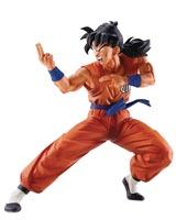 Dragon Ball Z Yamcha Spirit Ball Ichiban Figure