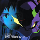 Evangelion CD Soundtrack 1
