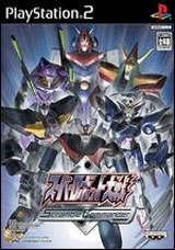 Super Robot Wars Scramble Commander