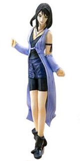 Final Fantasy Trading Arts Final Fantasy VIII Rinoa Heartilly Figure
