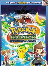 Pokemon Ranger Shadow of Almia Official Strategy Guide
