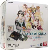 Sony PlayStation 3 Slim 160GB Tales of Xillia X Edition Bundle
